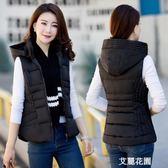 羽絨棉馬甲女短款2018韓版新款秋冬季加厚背心修身顯瘦坎肩外套『艾麗花園』