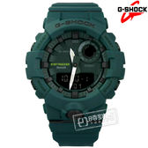 G-SHOCK CASIO / GBA-800-3A / 卡西歐 G-SQUAD 藍牙連線 計步器 防水200M 運動 橡膠手錶 墨綠色 46mm