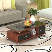 茶幾簡約現代客廳木質小戶型長方形桌子電視柜組合TA4662【潘小丫女鞋】