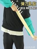 防水袖套 乳膠防油袖套防水工作皮護袖套袖女橡膠秀手袖手套膠皮男防臟家務 米家