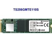 創見 固態硬碟 【TS256GMTE110S】 PCIe M.2 SSD 110S 256GB NVMe支援 新風尚潮流