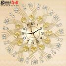 喬希鐘錶掛鐘客廳現代錶靜音鐘創意時鐘歐式田園時尚個性石英鐘  SSJJG【時尚家居館】