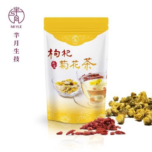 枸杞菊花茶 1袋10入 漢方養生 Mi月嚴選 芈月生技