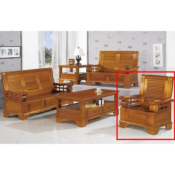 沙發 PK-302-8 108型柚木主人椅(不含茶几)【大眾家居舘】