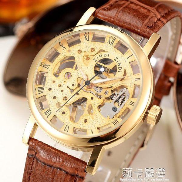 新款雙面鏤空機械錶休閒男士手錶 皮帶手動上鏈機械手錶 一件代發igo 莉卡嚴選