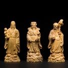 小葉黃楊木雕人物 精致風水雕刻手工藝品佛...
