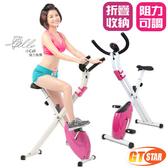 【GTSTAR】居家型可摺式健身車-可愛粉