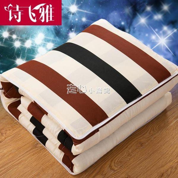抱枕被子兩用靠墊被沙發辦公室午休靠枕頭被空調汽車腰枕  走心小賣場