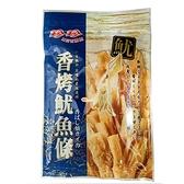 珍珍香烤魷魚條85g【愛買】