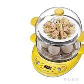 220V 煮蛋器蒸蛋器自動斷電家用多功能小型蒸雞蛋器煮蛋機煎蛋神器 qf24849【pink領袖衣社】