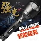 銀諾LED強光手電筒可充電超亮遠射5000家用探照燈戶外打獵電燈   東川崎町