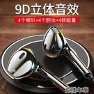線控耳機高音質耳機通用OPPO華為vivo蘋果小米吃雞游戲入耳式有線耳機 快速出貨