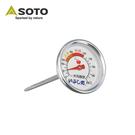 日本SOTO 煙燻鍋專用溫度計 ST-140