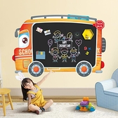 卡通造型黑板牆貼家用可移除磁性黑板貼兒童涂鴉牆教學磁力 全館新品85折 YTL