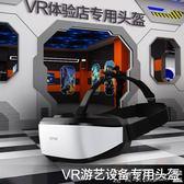 VR 虛擬現實VR眼鏡VR遊戲頭盔家庭室內3d電影支持steam平臺 爾碩LX