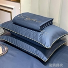 60s貢緞全棉枕套純棉枕頭套雙人單人學生宿舍枕芯套48x74cm一對裝 琉璃美衣