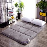 地鋪睡墊1.2折疊防潮單人加厚懶人學生宿舍榻榻米床墊 1.5M床地墊