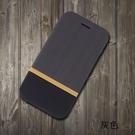【默肯國際】IN7 簡約系列 HTC U...