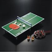 大號室內迷你乒乓球桌游戲摺疊乒乓球台親子桌面游戲娛樂競技乒乓NMS 台北日光