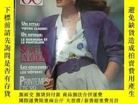 二手書博民逛書店Elegance罕見Boutique 日本語解說付 1989Y2
