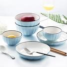 碗 碗碟套裝家用日式餐具創意個性陶瓷碗盤碗筷組合【快速出貨八折搶購】