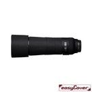 EGE 一番購】easyCover Lens Oak【Canon RF 800】鏡頭保護套 砲衣【公司貨】