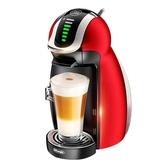 咖啡機 Delonghi/德龍 EDG466.RM雀巢膠囊咖啡機家用辦公室意式全自動 星河光年DF
