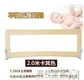 嬰兒圍欄床上護欄防摔寶寶防護欄1.8米床攔通用可摺疊防掉床擋板 WD 遇見生活