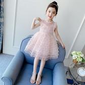 女童洋裝 夏季2020新款夏裝洋氣童裝女孩公主裙蓬蓬紗兒童洋裝夏