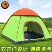 駱駝帳篷2人3-4人全自動露營帳篷手?雙開門戶外帳篷【快速出貨】