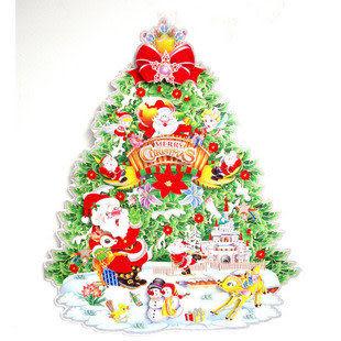 立體雙面中號聖誕樹150g