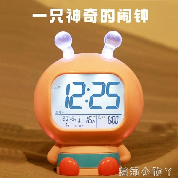 智能充電小鬧鐘學生用兒童臥室床頭電子靜音卡通夜光時鐘表超大聲【蘿莉新品】