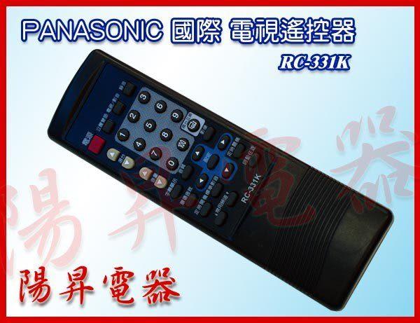 PANASONIC 國際電視遙控器 RC-331K 電視 遙控器