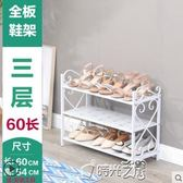 簡易鞋架家用經濟型宿舍防塵鞋櫃省空間組裝家里人門口小鞋架特價igo時光之旅
