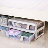 塑料大號床底收納箱衣柜寶寶衣物透明整理箱玩具儲物箱滑輪整理箱