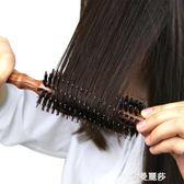 卷髮梳子女男家用內扣吹造型滾梳髮廊專業豬鬃毛梳滾筒梳圓卷梳子 金曼麗莎