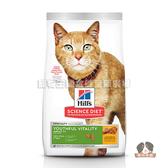 【寵物王國】希爾思-成貓7歲以上青春活力(雞肉與米特調食譜)-13磅(5.89kg)