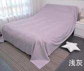 床沙發家具柜子防塵布