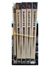挖寶二手片-B01-061-正版DVD-動畫【BLEACH死神:潛入篇 01-05】-套裝 國日語發音