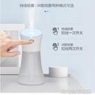 加濕器阿帕其加濕器車載香薰機辦公室家用靜音小型無線可充電迷你便攜 大宅女韓國館