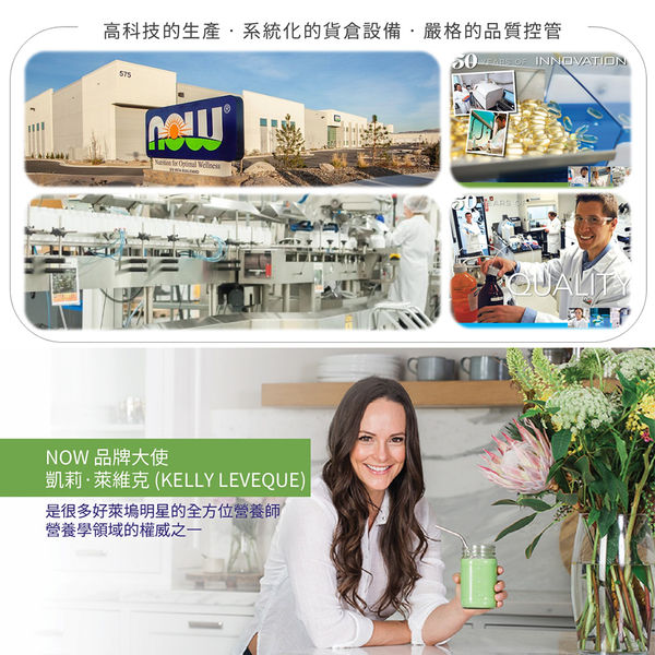 【NOW娜奧】Now Foods 純薑精油 30ml ~7550~現貨