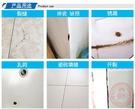 瓷磚修補液 陶瓷瓷磚修補膏開裂坑洞破損修復膠墻地磚廚衛封邊防水防霉填縫劑