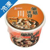 雅方隨意杯-藥膳排骨350G/杯【愛買冷凍】