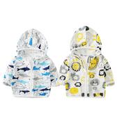 韓版兒童外套 男童寶寶連帽防曬外套 春夏薄款可愛獅子外套 鯊魚外套 88462