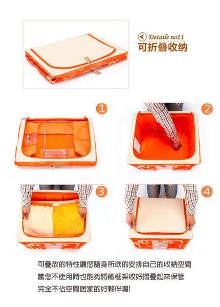 [AWANA]繽紛摺疊衣物收納箱66公升(粉藍) (1入)