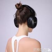 隔音耳罩隔音耳罩睡覺睡眠用學生防呼嚕可側睡專業防噪音工業靜音降噪耳機 春季特賣