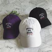 歐美街頭新款軟頂時尚字母棒球帽子男女休閒百搭夏季鴨舌帽遮陽帽開學季,7折起