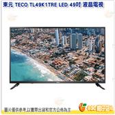 含視訊盒 只配送 不含安裝 東元 TECO TL49K1TRE LED 49吋 液晶電視 液晶顯示 低藍光 4K