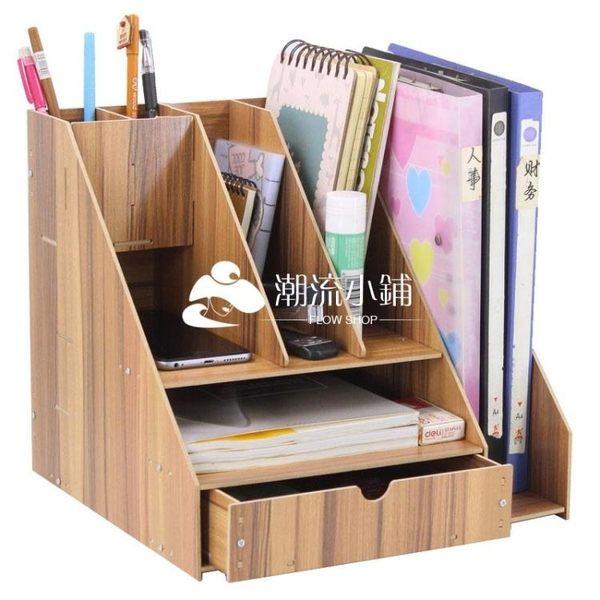 創意收納 手動組裝整理書架  潮流小鋪
