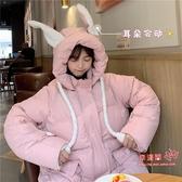 麵包服 冬季外套女2020新款加厚韓版寬鬆中長款棉衣棉服百搭棉襖面包服萌 3色